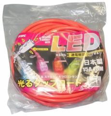 フジマック 光るタップコード 10m HE-1510-OR オレンジ 15A VCT1.25 2芯 LED ソフトタイプ&スケルトン4つ口コンセント HE-1510OR 延長コ