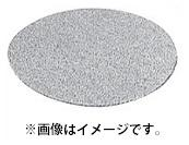 HiKOKI マジック式サンディングペーパー 粒度180 AA 20枚入 959731 研磨部品 外径125mm 適用機種SP13V・SP13・SP13SA 959-731 日立 ハイ