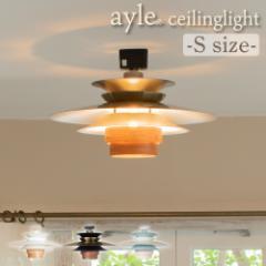 1灯 【Sサイズ】 シーリングライト ライト 照明器具 おしゃれ 照明 電気 玄関 トイレ 北欧 スチール 軽い ペンダントランプ かわいい 新