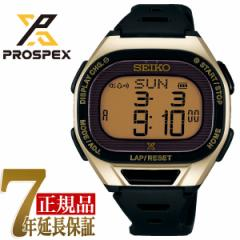 5420431101 【SEIKO PROSPEX】セイコー プロスペックス スーパーランナーズ ソーラー デジタル腕時計 ランニングウォッチ ユニ
