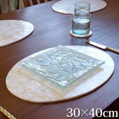 シェルのランチョンマット(楕円)(30×40cm)丸模様カピスホワイト   アジアン雑貨 バリ おしゃれ リゾート 貝 バリ雑貨 インテリア ココバ