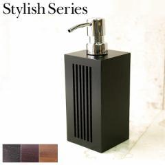 ソープディスペンサー Stylish Series Soap dispenser 0ポンプ式  lxl 高級感 モダン ホテル ホテルライク スパ アジアン雑貨 バリ おし