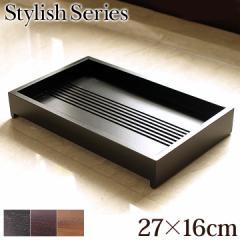 トレイ Stylish Series Tray(27×16×4cm) lxl  高級感 モダン ホテル バリ おしゃれ リゾート 木製 トレー 小物入れ バリ雑貨 アジアン