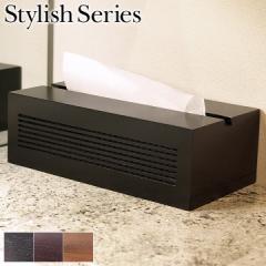 ペーパータオルケース Stylish Series Paper towel case スポンジ5cm付きlxl 高級感 モダン ホテルバリ おしゃれ 木製 ペーパータオルホ
