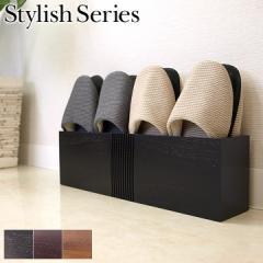 スリッパラック Stylish Series Slippers rack    アジアン雑貨 バリ おしゃれ リゾート 木製 バリ雑貨 インテリア ココバリ アジアン雑