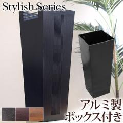 傘立て Stylish Series Umbrella stand lxl  高級感 モダン ホテル バリ おしゃれ リゾート 木製 バリ雑貨 アジアン雑貨