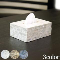 ポケットティッシュケース (シェル)(3色展開)   おしゃれ 小さい ティッシュボックス ホワイト 貝 ドレッサー バリ雑貨