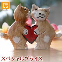 《スペシャルプライス》バリネコ(カップル)ハート 猫グッズ 雑貨 プレゼント 猫雑貨 バリ猫 置物 おしゃれ インテリア雑貨