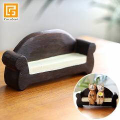 ミニチュア バリ家具(ソファー)  アジアン家具 バリ風 イス バリネコ バリ猫 フィギア 小さい ソファ
