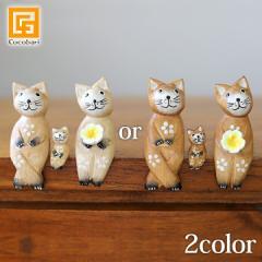 バリネコS(親子)(ナチュラル)(親2子1) 猫グッズ 雑貨 プレゼント 猫雑貨 バリ猫 置物