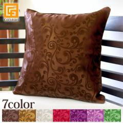 クッションカバー(ジャガード織り)(7カラー)45×45cm   メール便対応可  アジアン バリ おしゃれ バリ雑貨 インテリア ココバリ アジアン