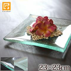 ガラスのプレート(スクエア)23cm×23cm アジアン雑貨 バリ おしゃれ リゾート 小物 トレイ バリ雑貨 インテリア ココバリ アジアン雑貨