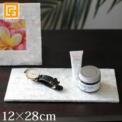 シェルのインテリアマット長方形Lサイズ(12cm×28cm)   アジアン雑貨 バリ おしゃれ インテリア雑貨 リゾート 貝 バリ雑貨 インテリア コ