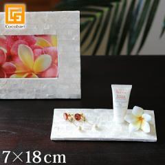 シェルのインテリアマット長方形Sサイズ(7cm×18cm) メール便対応可   アジアン雑貨 バリ おしゃれ リゾート 貝 バリ雑貨 インテリア コ