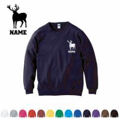 ヘラジカ/名入れクルーネックライトトレーナー スウェット トレーナー  オオジカ、Moose、elk、鹿【mlc-0818】