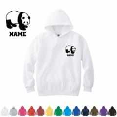 パンダ/名入れフーデッドパーカー プルオーバー フードパーカー  熊猫、シャンシャン、香香【mlh-0813】