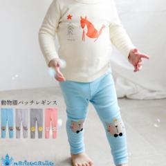05a07833fc35a6 韓国子供服 キッズ ベビー 膝パッチレギンス 韓国子供服 秋 子供 レギンス スパッツ 女の子