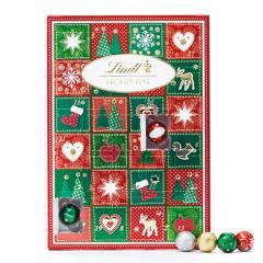 リンツ チョコレート Lindt  アドベントカレンダー メリークリスマス2019