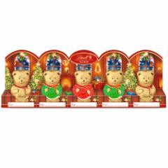 【公式】リンツ チョコレート Lindt クリスマス ミニリンツテディ 5x10g【リンツチョコ リンツチョコレート お菓子 オーナメント 誕生日