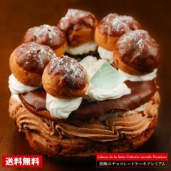 ケーキ クリスマスケーキ 送料無料 チョコレートケーキ 禁断のクリスマスケーキプレミアム パリブレスト 5号サイズ ギフト 2019