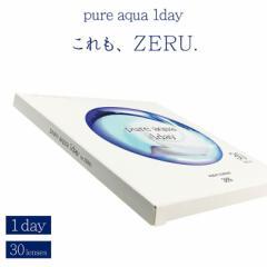 クリアレンズ ピュアアクア ワンデー バイ ゼル 1箱30枚入 度あり 14.0mm pure aqua 1day by ZERU クリア
