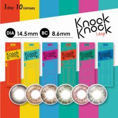 カラコン ノックノック ワンデー 1箱10枚入 度あり 度なし 14.5mm KnockKnock 1day UVカット 高含水 カラー コンタクト