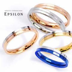 指輪 リング イプシロン サージカルステンレスリング ファッションリング【送料無料】316L 甲山リング 7号 9号 11号 13号 15号 17号 19号