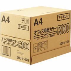 日本紙通商 オフィス用紙カラーR100 A4 アイボリー 1箱(2500枚:500枚×5冊)