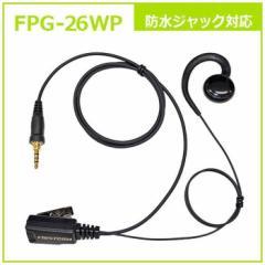 プロシリーズ 耳当てフックタイプイヤホンマイク (各社防水ジャック対応) FRC FPG-26WP