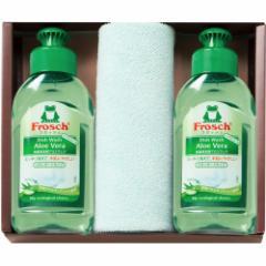 フロッシュ キッチン洗剤ギフト C9282520