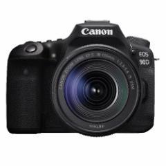 キヤノン 一眼カメラ 一眼デジカメ 4K動画 防塵 防滴構造 Wi-Fi EOS90DEFS18-135KIT