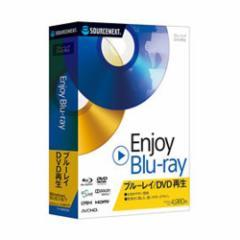 ソースネクスト ビジネスソフト Enjoy Blu-ray