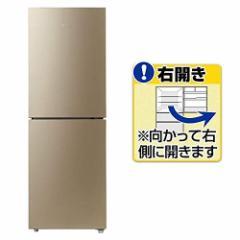 ハイアール 218L 2ドア冷蔵庫 ホワイト【右開き】Haier JR-NF218B-N(151〜300)【配送設置対象商品】