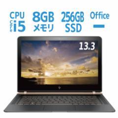 父の日 プレゼント  hp ノートパソコン hp spectre hp ノートパソコン  HP Y4G20PA-AAAA win10 home SSD 256GB corei5 8GB 13.3 フルHD