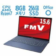 富士通 15.6型ワイド ノートパソコン Office Home & Business 2019 FMV LIFEBOOK AH50/F1 Ryzen7 256GB SSD FMVA50F1L メタリックブルー