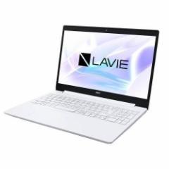 ノートパソコン 15.6型 LAVIE Note Standard Celeron 4GB 500GB Office カームホワイト NEC PC-NS200R2W