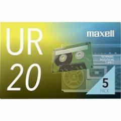 録音用カセットテープ 20分 5巻 マクセル UR-20N5P