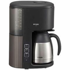 コーヒーメーカー 2〜8杯用 カフェブラック タイガー ACE-S080 KQ