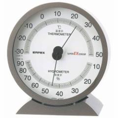 EMPEX 温度・湿度計 スーパーEX高品質 温度・湿度計 卓上用 EX-2717 メタリックグレー