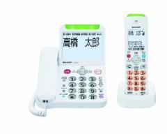 デジタルコードレス電話機 受信子機/子機1台 シャープ JD-AT90CL