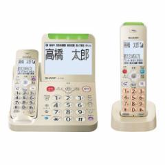 デジタルコードレス電話機 受信子機/子機1台 シャープ JD-AT95CL