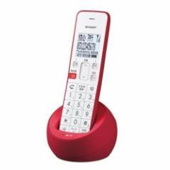 コードレス電話機 子機 コンパクト レッド シャープ JD-S08CL-R