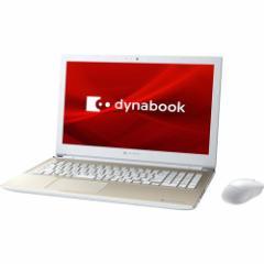 父の日 プレゼント ダイナブック Dynabook ノートパソコン P1X5MPE G