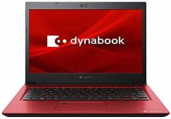 dynabook ダイナブック 13.3型 ノートパソコン モデナレッド win10 home office core i5 SSD 256GB P1S6LPBR