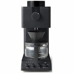 全自動コーヒーメーカー 3〜4杯分 ブラック ツインバード  CM-D457-968153