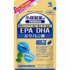 小林製薬 EPA DHA α-リノレン酸180粒