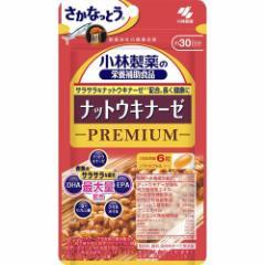 小林製薬 ナットウキナ−ゼプレミアム180粒