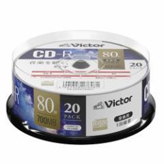 ビクター Victor AR80FP20SJ1 音楽用CD-R 20枚