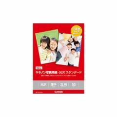 キヤノン Canon プリント用紙 光沢スタンダード2L判 50枚SD-2012L50
