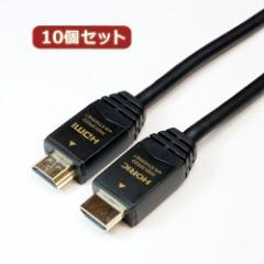 10個セット HORIC HDMIケーブル 1.5m ブラック HDM15-039BKX10